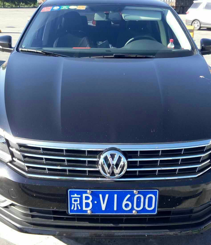 Mr Bao WD's Sedan Cab, VW Passat