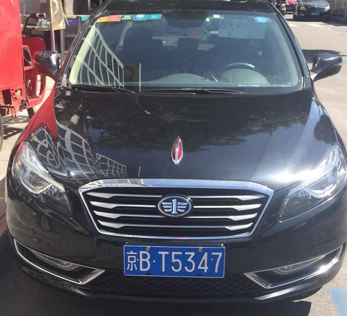 Mr Lin Y's Sedan Cab, HongQi B70