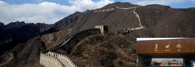 great wall of china, mutianyu great wall, car rental with driver, taxi to great wall tour