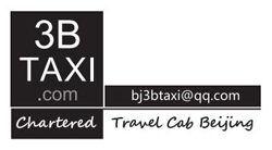 3btaxi driver name card, taxi to great wall of china, mutianyu, car rental with english driver, cab